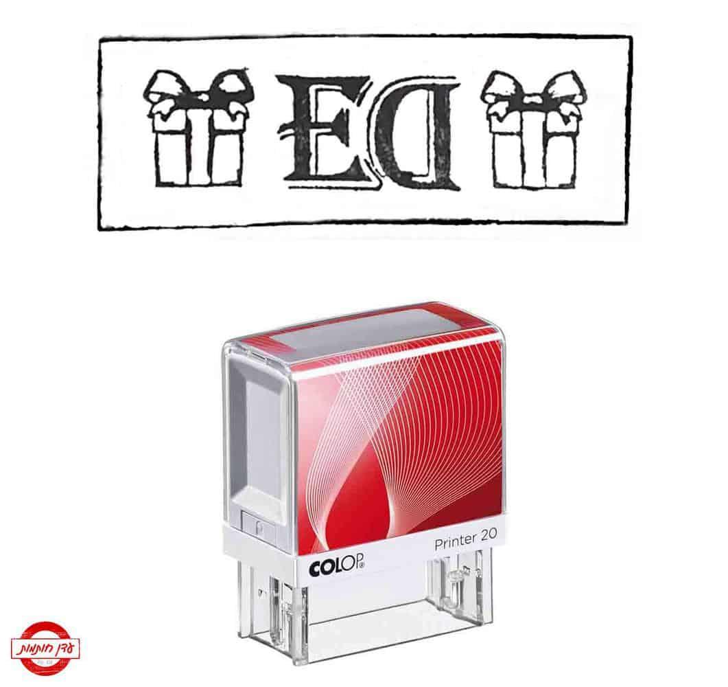 חותמת לוגו מלבנית