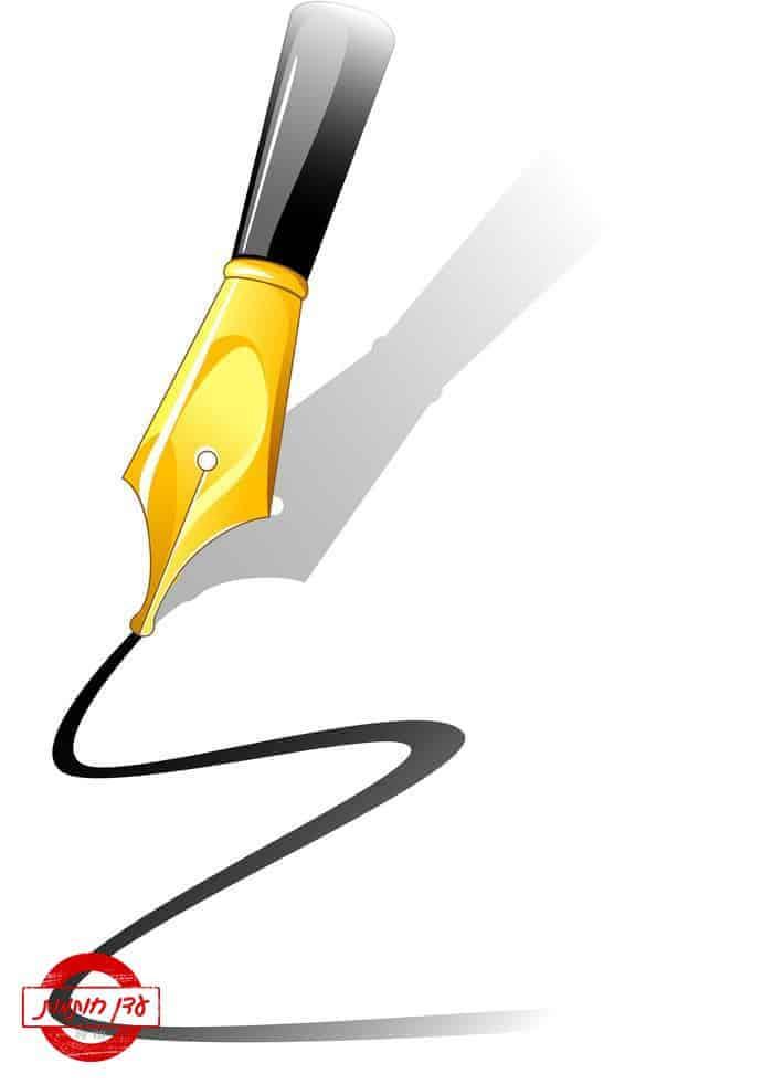 סוגי עטים