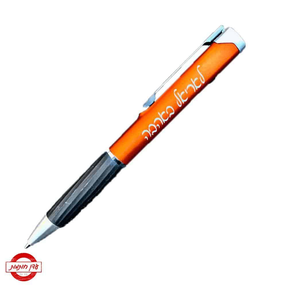 עט-זוהר-ממותג-עם-חריטה-1
