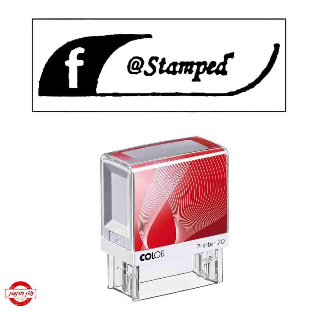 חותמת מיוחדת פייסבוק
