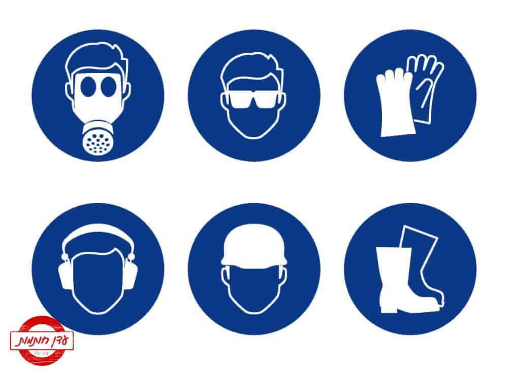 סוגים שונים של שילוט בטיחות