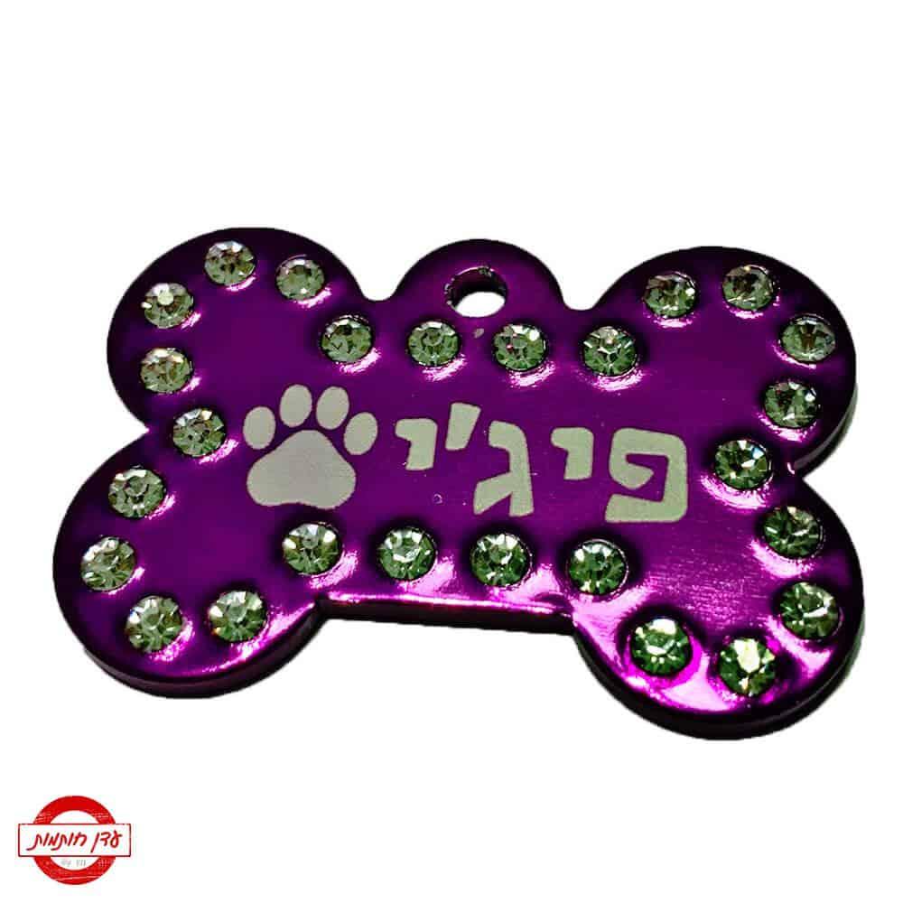 תג שם לכלב עם אבנים מהודרות בצבע סגול