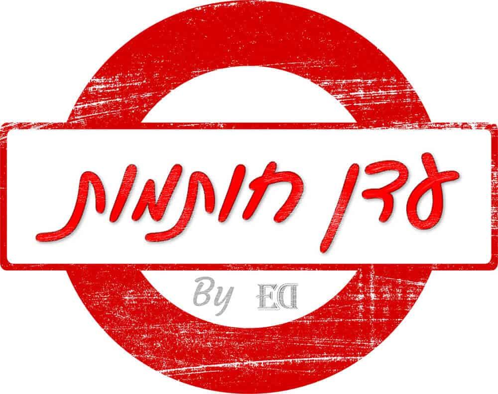 עדן חותמות לוגו