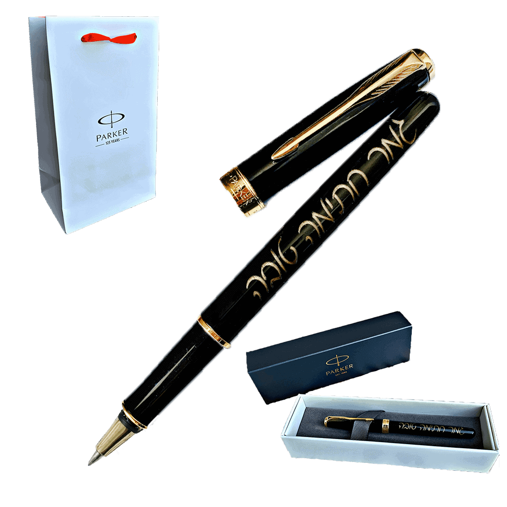 עט שחור זהב כדורי עם חריטה